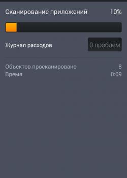 Avast сканирует приложения