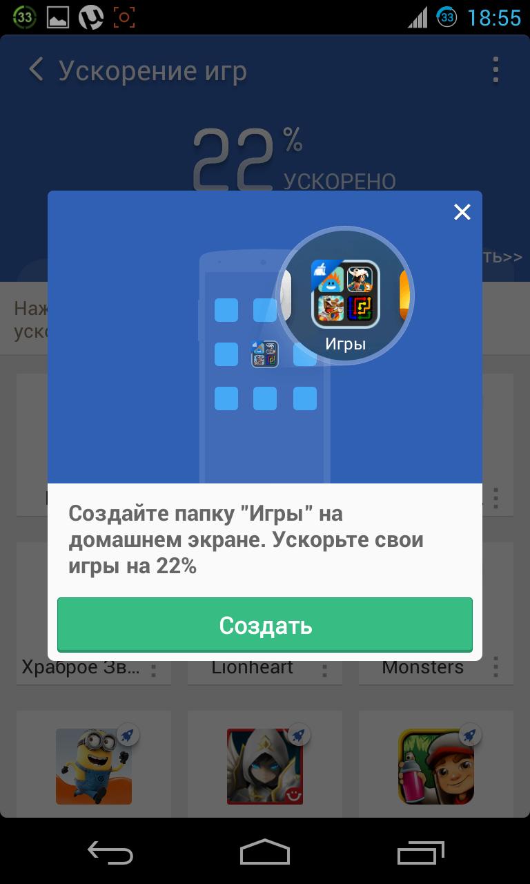 возможности программы инстаграм