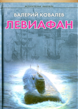 Книга в Cool Reader