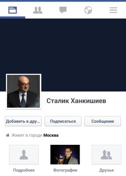 Просмотр профиля в facebook