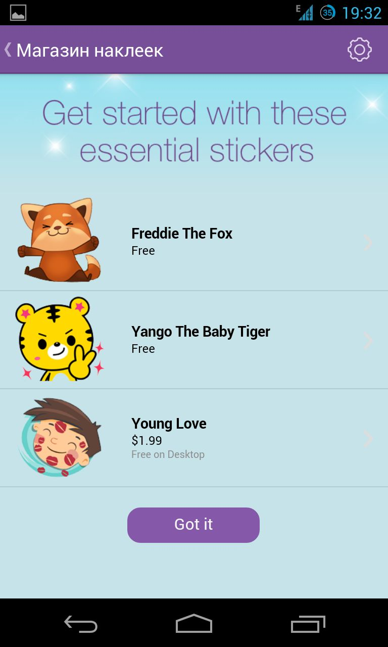 Viber For Android 2.3