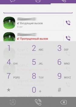 Звонки в Viber