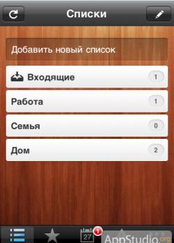 Списки