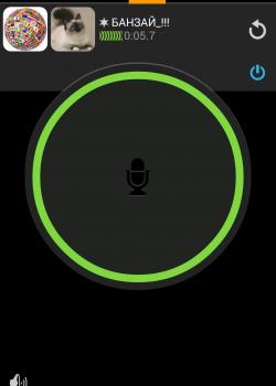 Прослушивание канала Zello рация