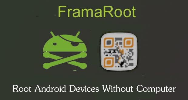 скачать фрамарут на андроид бесплатно - фото 8
