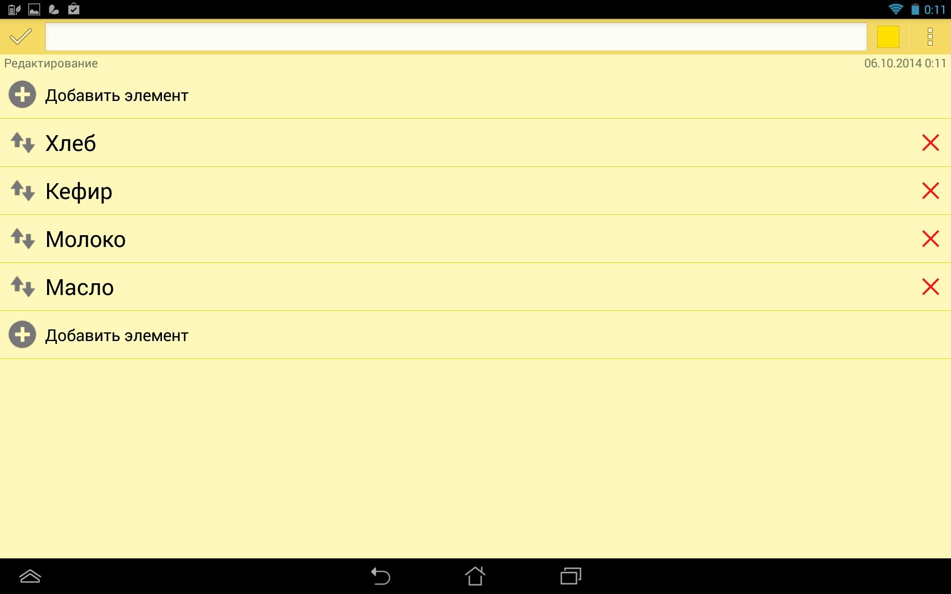 Заметка списком в ColorNote