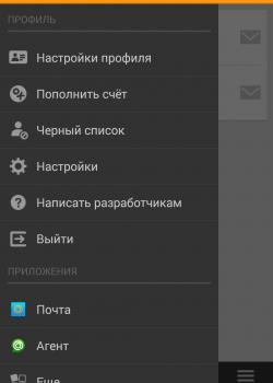 Профиль в Одноклассниках