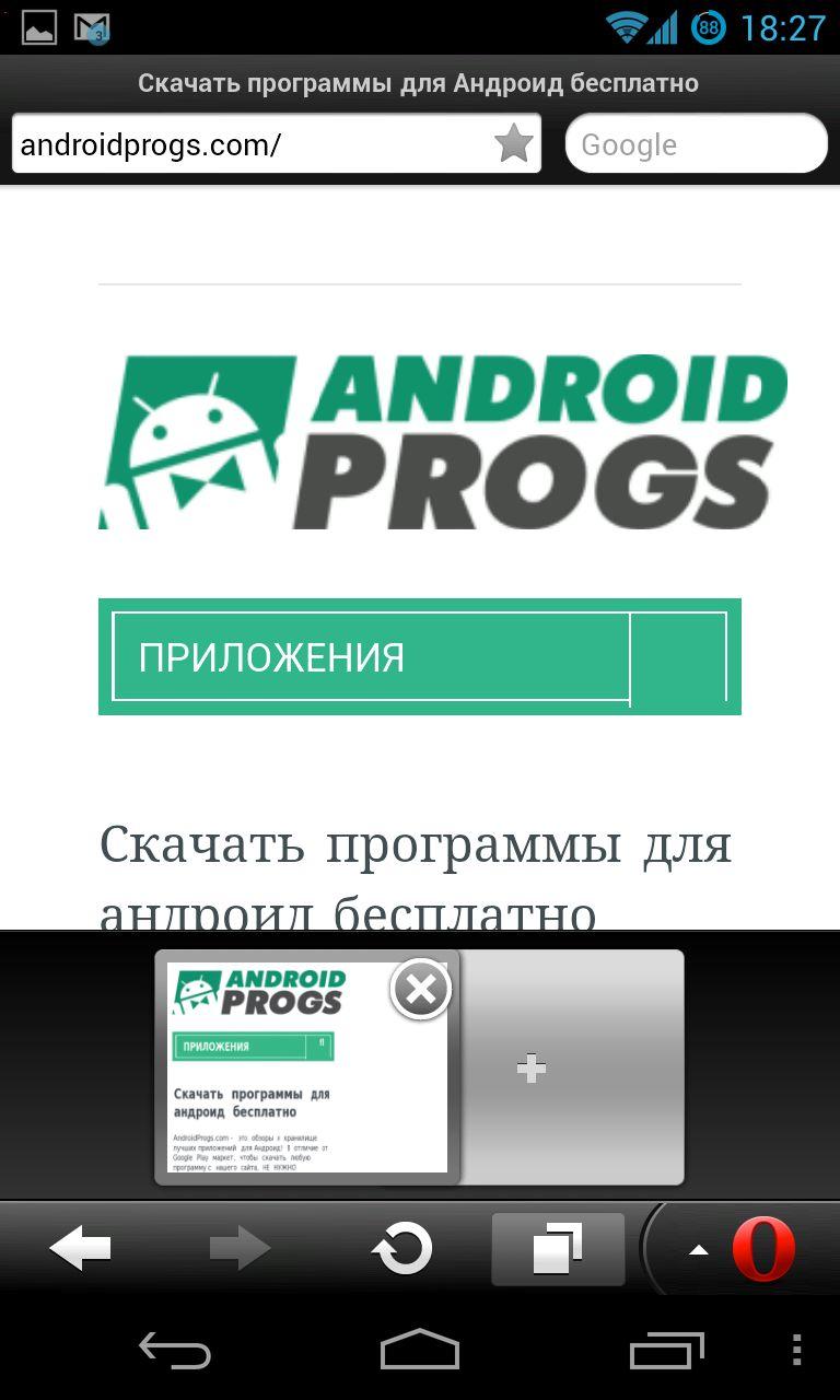 Андроид скачать программу гдз