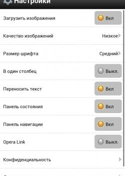 Вкладки в Opera mini