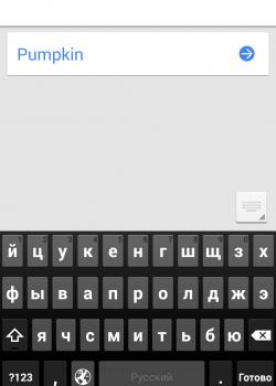 Перевод в Переводчике Google