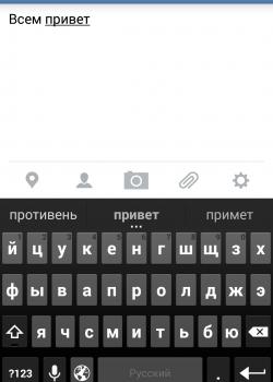Запись Вконтакте