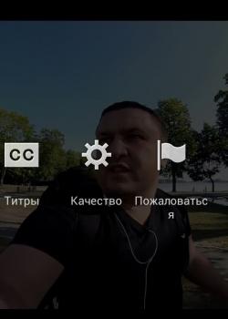 Приложение YouTube